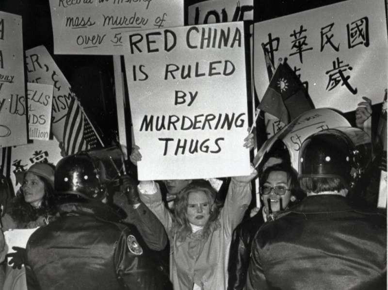 台美斷交時,美國有不少支持台灣的聲音。(圖/BBC中文網)