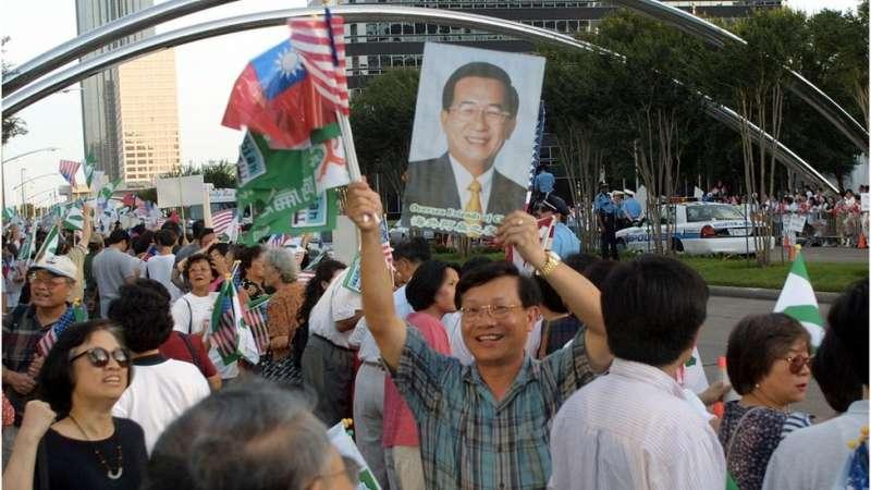 陳水扁曾經過境美國訪問拉丁美洲。(圖/BBC中文網)