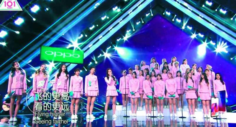 騰訊視頻瞄準女團的商業潛力大舉投放資源,打造中國首檔偶像女團競演養成類真人秀《創造101》。(翻攝自Twitter)