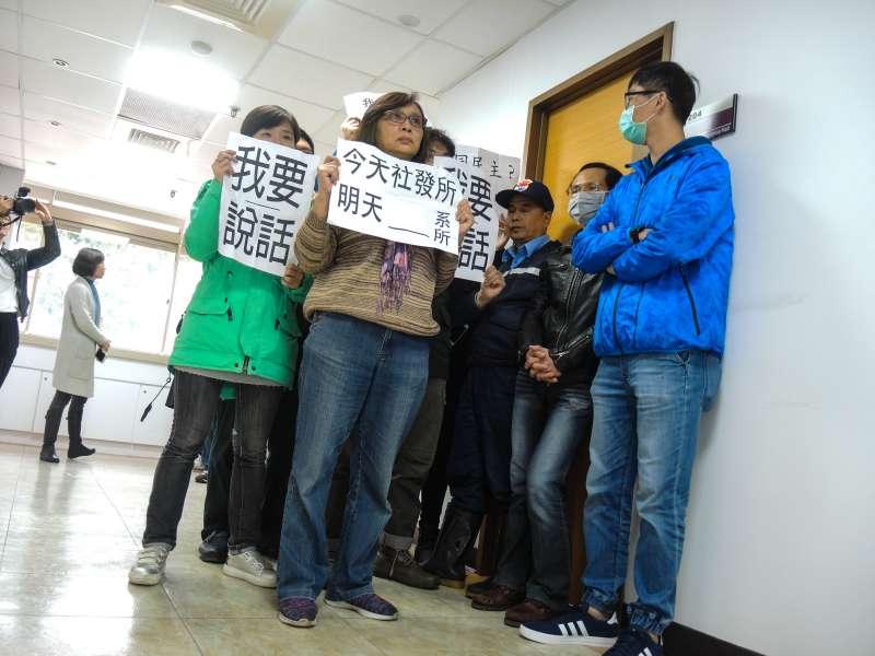 「世新大學黑箱停招社會發展研究所」,學生聚集會議室門外抗議卻遭驅離。(世新社發所學生提供)