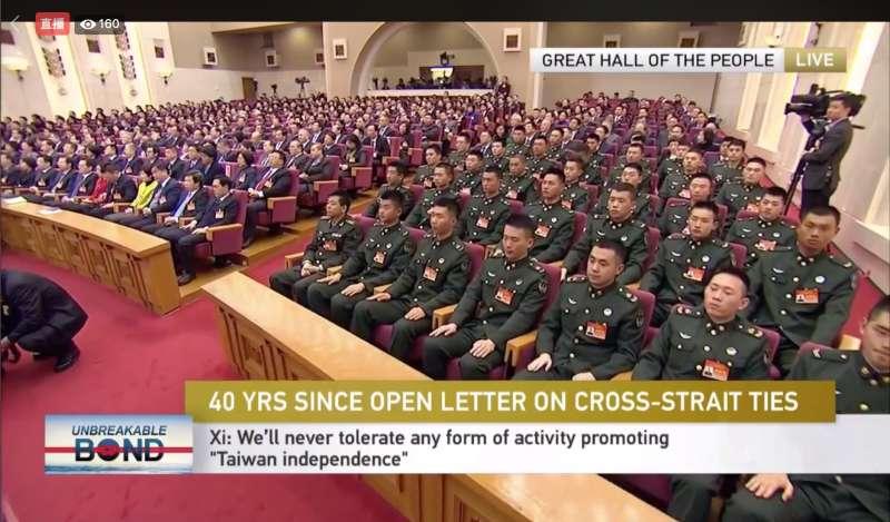 習近平2日發表《告台灣同胞書》。