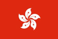 香港國旗 (圖/維基百科)