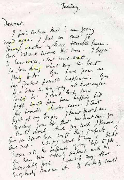 吳爾芙留給丈夫的遺書(Virginia Woolf @Wikipedia/CC BY-SA 4.0)