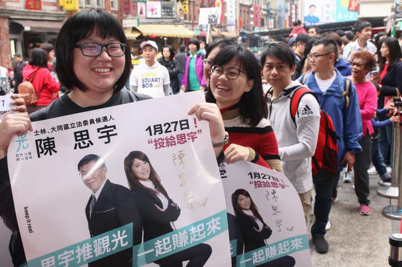 20190105-柯文哲與陳思宇海報簽名見面會。圖為熱情排隊市民。(蔡親傑攝)