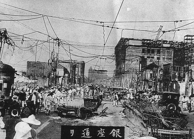 關東大地震之後的銀座。(圖/維基百科)