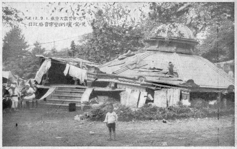 關東大地震之後的日比谷音樂堂。(圖/維基百科)