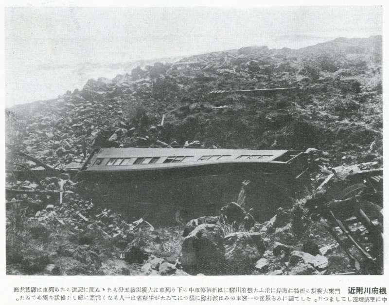 被推入海中的列車殘骸。(圖/維基百科)