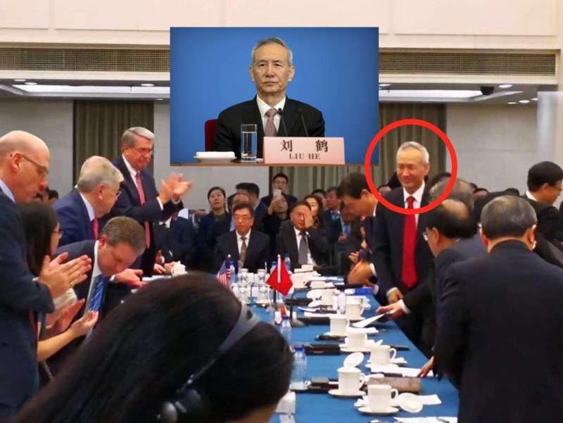 劉鶴出現在中美貿易磋商會場的照片。