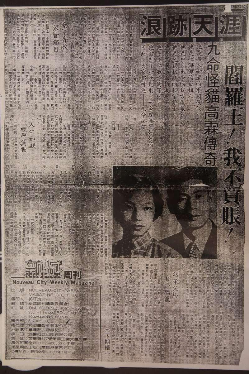 20190109-白色恐怖受害人家屬高華生專訪。(顏麟宇攝)