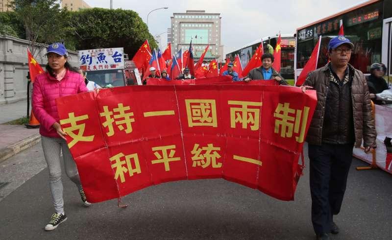 台灣少數「急統」人士,可能成為北京「民主協商」的樣板。(林瑞慶攝)