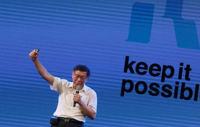 有政治觀察者看好柯文哲能在「習五條」後,提供台灣人能普遍接受的兩岸論述。(柯承惠攝)