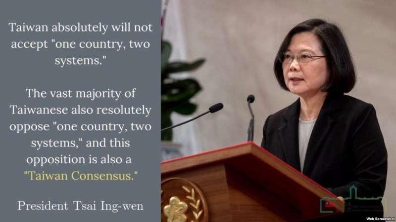 台灣總統蔡英文2019年1月2日推特發文稱,「台灣絕不接受'一國兩制」。(取自蔡英文推特)