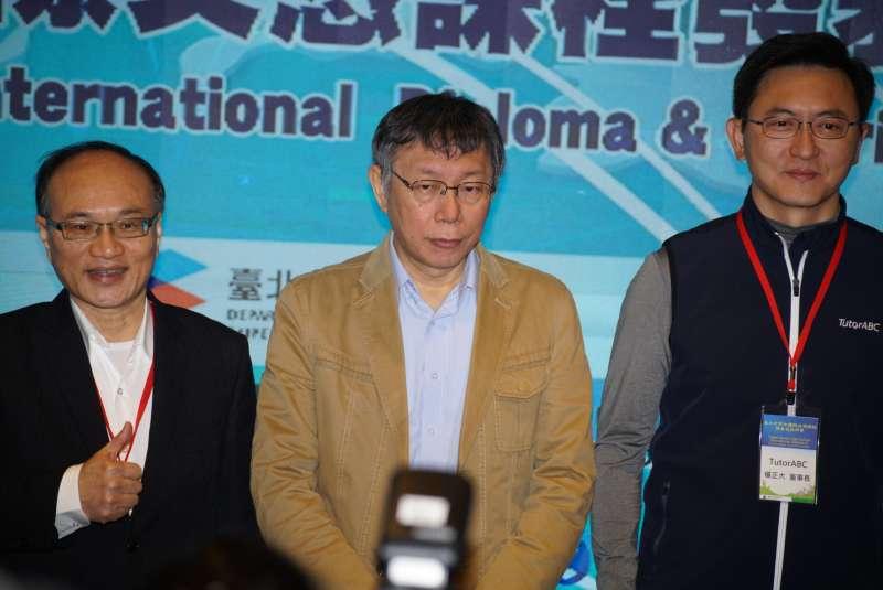 20190109-台北市長柯文哲出席臺北市高中文憑課程說明及發表會。(盧逸峰攝)