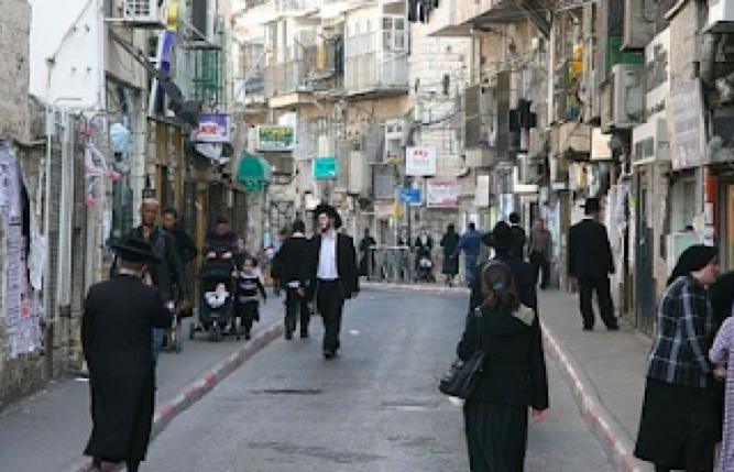 utaiisgomin:圖三:耶路撒冷哈雷迪教派社區一景(取自卡爾頓大學)