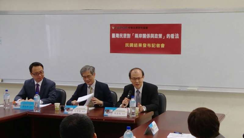 中華民意研究協會今(10)日舉行台灣民眾對「兩岸關係與政策」看法的民調結果記者會。(中華民意研究協會提供)