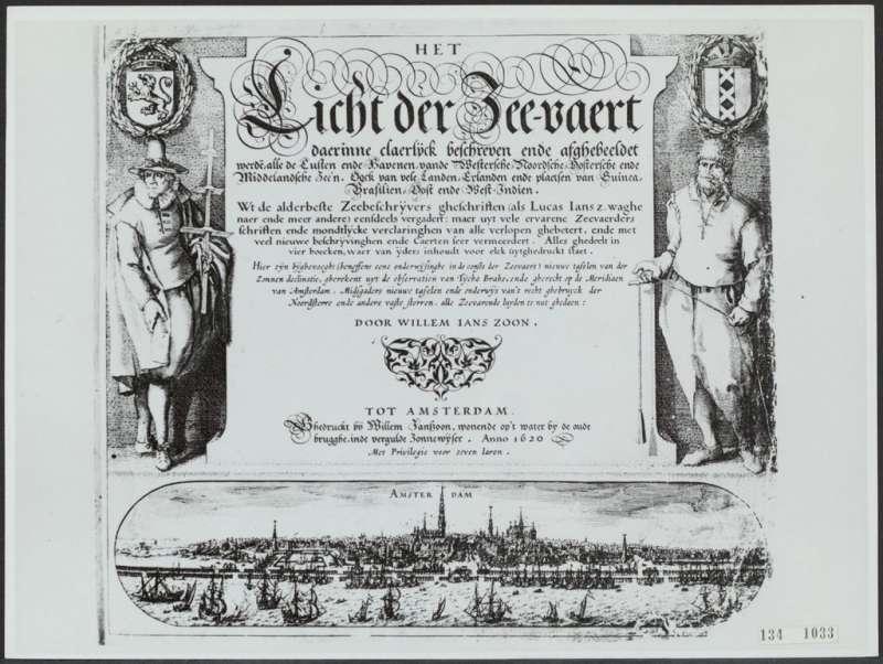 左邊是測量緯度的航海士,右邊是拿著測深錘的水手。(圖/取自 Het Licht der Zeevaert (航海之光),歐洲北海航海書的封面)