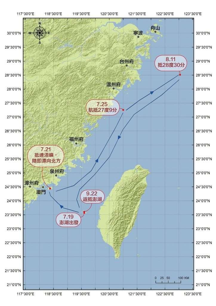 1622 年 7 月 19 日格羅寧根號從澎湖出發後,遇到颱風而脫離艦隊、漂向北方,花了兩個月才航行回到澎湖。(圖/中研院人文社會科學研究中心─地理資訊科學研究專題中心提供)