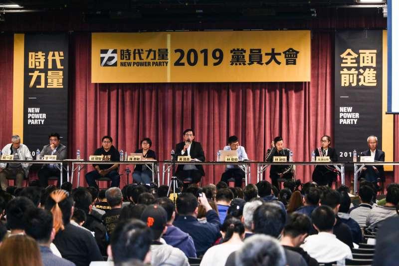 20190112-時代力量黨員大會。(蔡親傑攝)