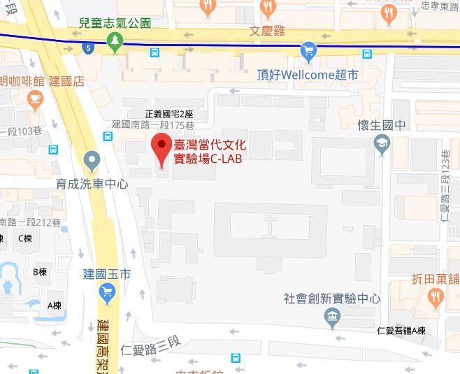 20190112-位於空總基地舊址的台灣當代文化實驗場(C-Lab)座落於建國南路、忠孝東路、仁愛路之間,占地7.15公頃的園區。(擷取自Google地圖)