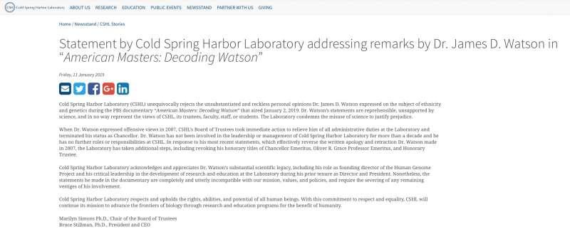 冷泉港實驗室的聲明:取消華生博士所有的名譽頭銜。