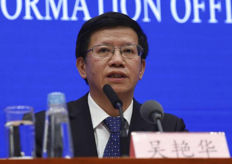 2019年1月14日,中國國家航天局副局長吳艷華。(AP)