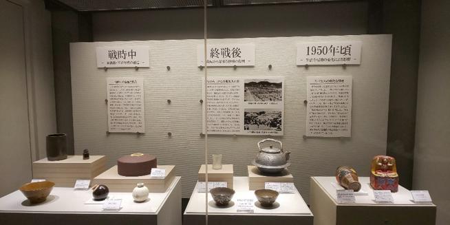 壺屋燒物博物館的展示。(圖/秋禾攝影)