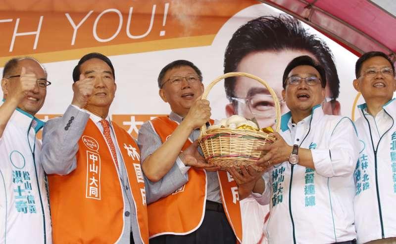 友柯市議員組成的台北監督連線,選舉結果是幾家歡樂幾家愁。(郭晉瑋攝)