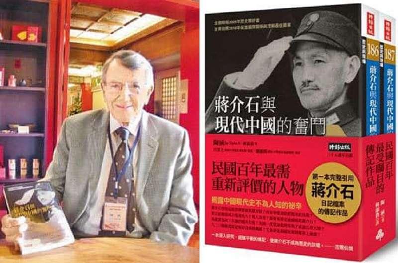 陶涵Jay Taylor與他所著《蔣介石與現代中國的奮鬥》中文繁體版(時報出版)