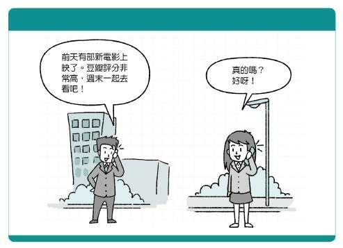 (圖/今周刊提供)