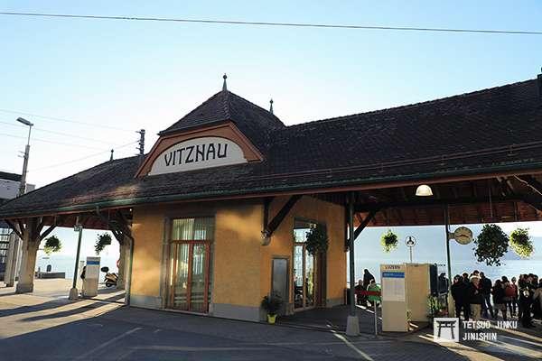 位於維茨瑙站外的渡輪碼頭,遊客可以很方便的一下車,就前往碼頭搭乘開往琉森的渡輪。(圖/想想論壇)