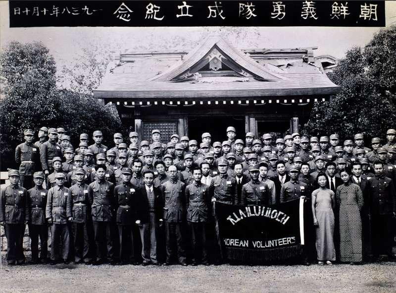朝鮮義勇隊於1938年10月10日成 ... 帶來了極大的政治與經濟支持。(許劍虹提供)