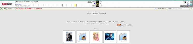 在紅色框的地方輸入「https://www.wretch.cc/album/之前的無名小站帳號」後送出。(圖/智慧機器人網)
