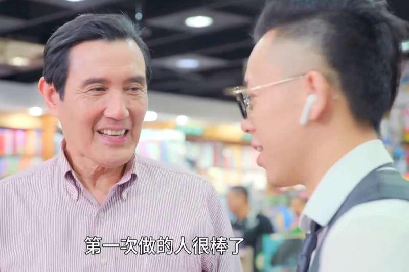 2019-01-28_前總統馬英九(左)扮一日店員,被書店老闆稱讚。(截自馬英九臉書「2019春聯影片」)