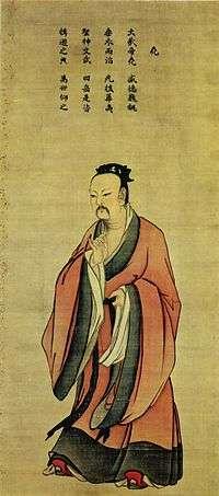 作者認為,漢語文字所書寫的歷史,並沒有如實記述,以一個又一個的謊言,編造了勝利者總是偉大,失敗者總是邪惡的功罪簿。圖為堯帝,五帝之一。(取自維基百科)