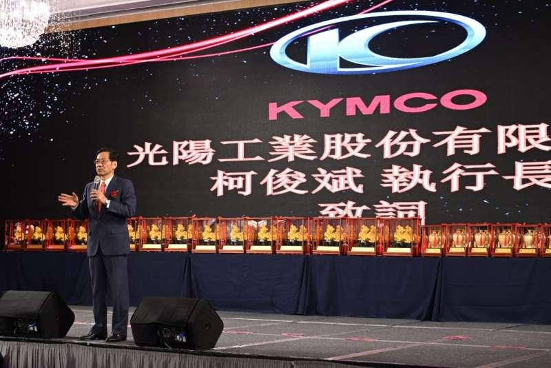 光陽機車執行長柯俊斌在尾牙現場拋出 2019 年諸多願景,目標直指 20 連霸霸業(圖/光陽機車)