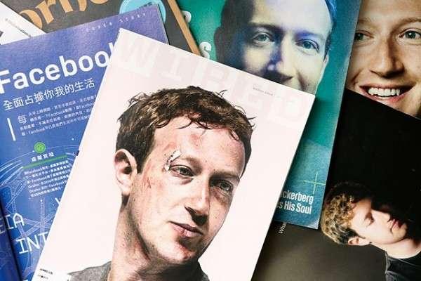 Facebook執行長祖克柏領導權被質疑,想整合WhatsApp等三大訊息服務,反而成為員工離職誘因。(圖/蔡仁義攝,數位時代提供)
