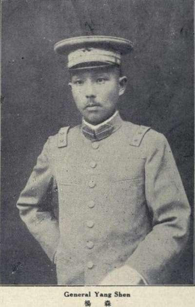 楊森(圖/維基百科)川軍.抗日