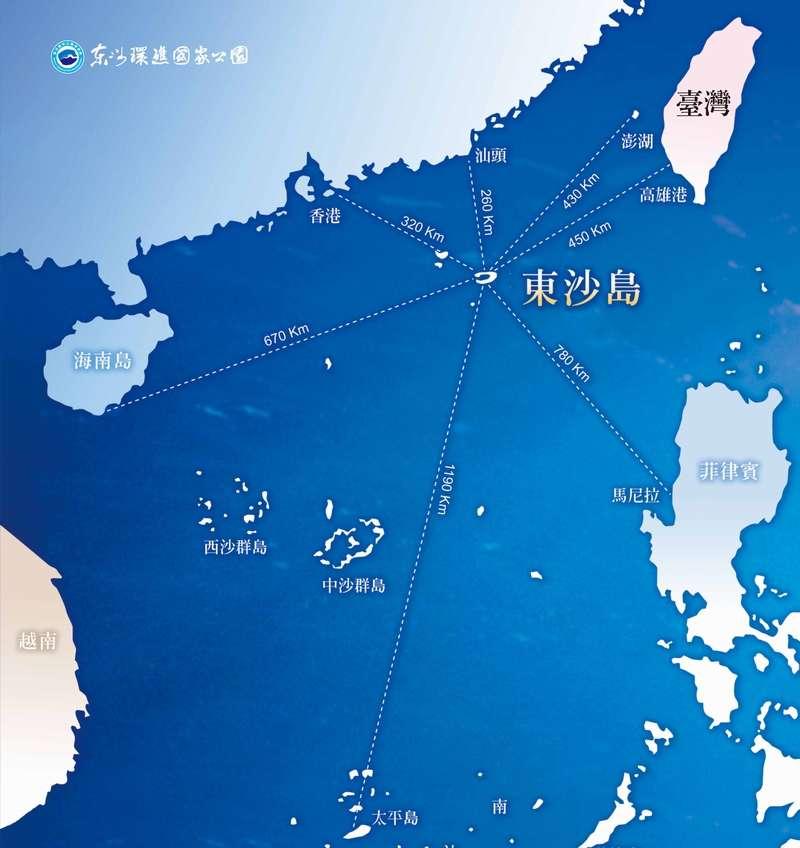 20190129-東沙群島於2007年經內政部劃定為「東沙環礁國家公園」範圍以東沙環礁為核心,向外延伸12海浬,面積353,668公頃。圖為東沙島地理位置圖。(圖取自海洋國家公園管理處)