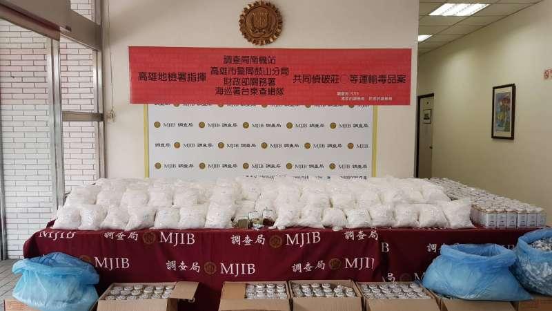 20190129_調查局南機站共從2萬多罐痱子粉,其中5840罐內查獲藏愷他命。(調查局提供)