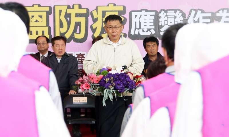 20190131-台北市長柯文哲出席「台北市因應非洲豬瘟防疫應變作為模擬演習」。(蘇仲泓攝)