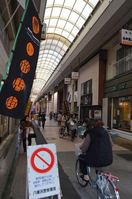 20190131-新町商店街致力於黑色商店街計畫=攝於1月8日。(圖/潮日本提供)