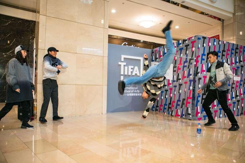 20190131-國家兩廳院31日於台北101召開記者會,於101一樓長廊,即日起至3月24日間,舉辦「TIFA共享時光」特展。圖為小事製作進行街舞Battle示範。(國家兩廳院提供)