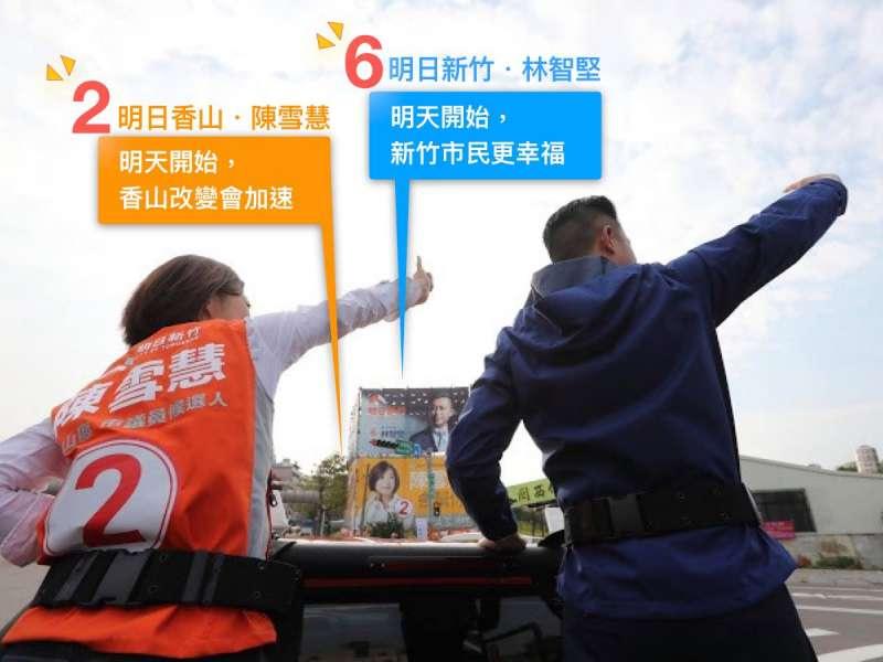 20190131-台北市社會局長陳雪慧是出身基層社工,她也在2018年接受民進黨徵召,參選新竹市議員,以及擔任林智堅總部發言人。(取自陳雪慧-溫暖社工臉書)