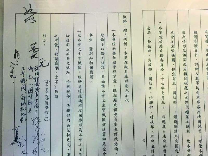 首長批示公文,有的只簡單簽章,也有的會加註意見。(李順德攝)