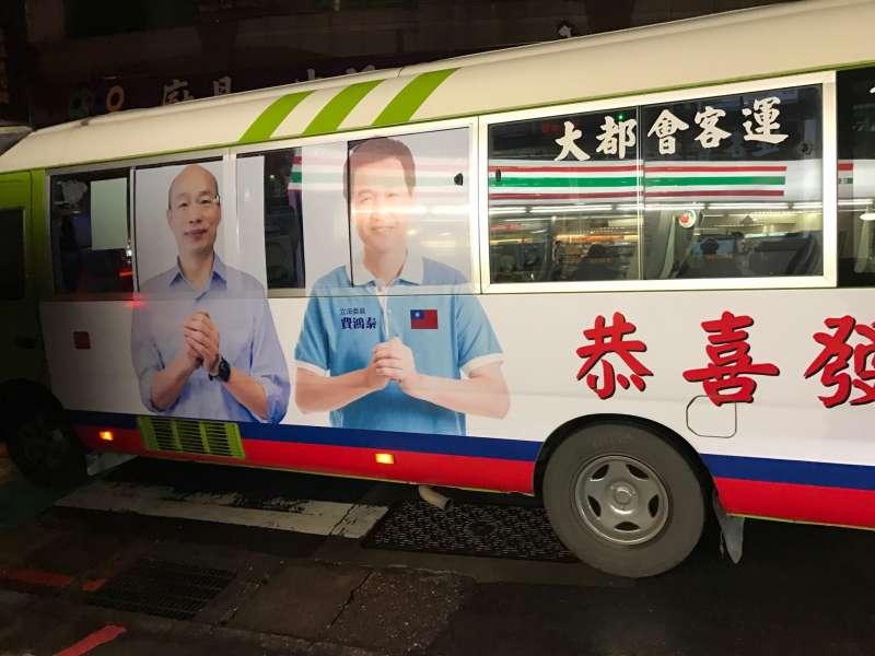 面對王鴻薇來勢洶洶投入黨內初選,松山信義區的國民黨立委費鴻泰也打出公車廣告因應。(風傳媒).JPG