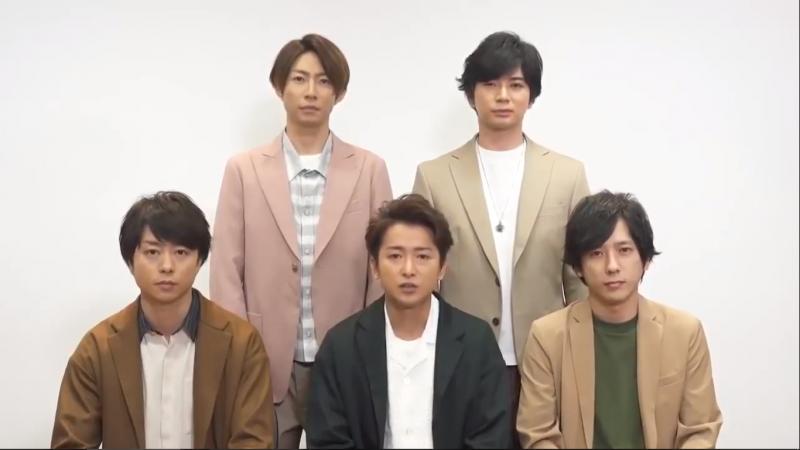 日本國民天團「嵐」,於1月27日晚間召開記者會,宣布將在2020年12月31日休團(圖/截取自Youtube)