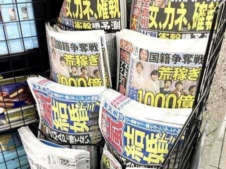 「嵐」宣布要休團的消息佔盡各大報紙版面,同時也開始討論休團的「主因」。(圖/想想論壇提供)
