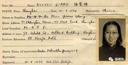 張愛玲香港大學入學紀錄卡,和小曼在香港宋以朗家中所見正本無二,上面顯示張愛玲︰上海出世,生於1920年9月19日,但張愛玲的美國綠卡、死亡證上寫的出生日期都為9月30日。很多人都誤以為是學校註冊單可能有誤。(圖/楊曼芬提供)