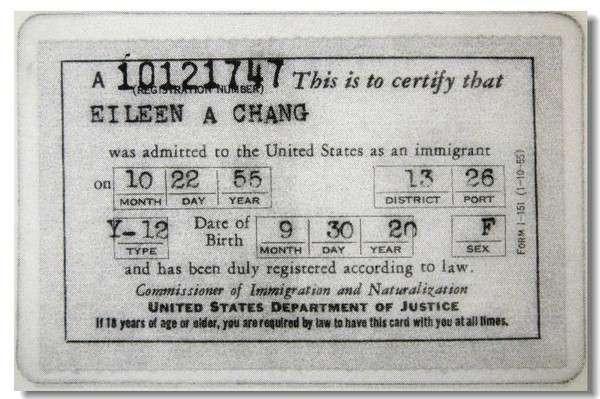 張愛玲1955年取得的「中國專才難民」赴美簽證(圖/楊曼芬提供)