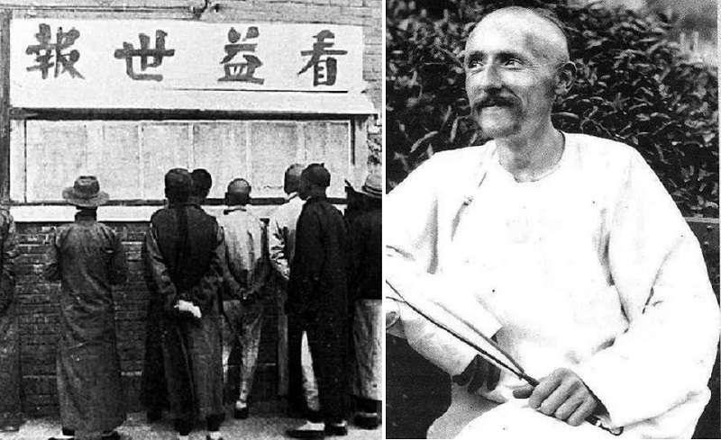 雷鳴遠(右)於1915年在天津創辦益世報,後歸化入中華民國。